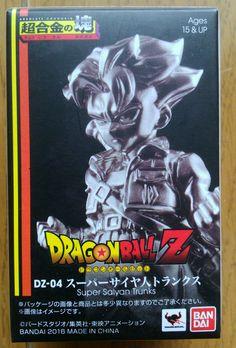 Dragonball Z Absolute Chogokin figurine métal Super Saiyan Trunks Bandai DZ-04 #dragonballz #dbz #anime #manga #figurines #japan #japon #cosplaygirl #cosplaylife