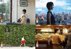 "Case: 日本酒の蔵元「吉乃川」の『東京新潟物語』 2015年の冬、新しくなったこちらの広告をご存知でしょうか?        ""好きな人と故郷の駅に降りたとき、 私、結婚するん"