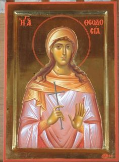 thomas agiografos uploaded this image to 'ksenofontos'. See the album on Photobucket. Byzantine Icons, Byzantine Art, Orthodox Icons, Christianity, Medieval, Saints, Prayers, Angel, Album