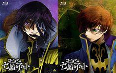 Gamekyo : Blog : Un 5e épisode pour l'anime Code Geass Boukoku no Akito !