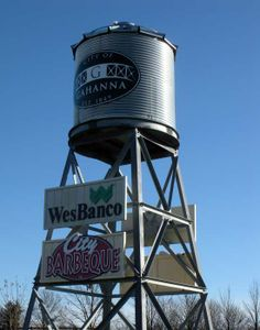 Drum-style water tower in Gahanna, Ohio. My new soon to be hometown. I will soon be close to all I hold dear!!!
