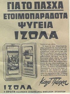 Βιομηχανία ηλεκτρικών ειδών ΙΖΟΛΑ. Vintage Advertising Posters, Old Advertisements, Vintage Ads, Vintage Posters, Old Posters, Greece History, Old Greek, Old Commercials, Poster Ads