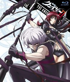 I didn't watch this anime cause of the weird horrible theme. But I liked the way the main character looks (I'm a huge sucker for guys with white hair) So I was content with just ogling at pictures. Anime Sexy, Anime Sensual, Otaku Anime, Anime Art, Guys With White Hair, Manga Games, Me Me Me Anime, Emo, Nerdy