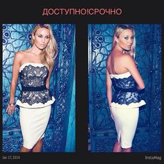 Strapless Dress, Tops, Dresses, Women, Fashion, Strapless Gown, Vestidos, Moda, Fashion Styles