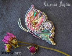 Shibori Ribbon and Bead Embroidered Jewelry Tutorials