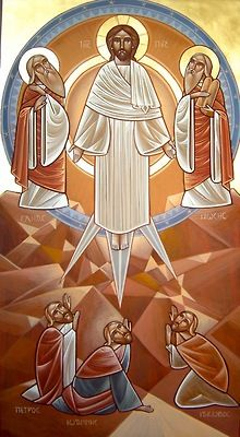Transfiguration Coptic Icon by Dr Stephane Rene of the Transfiguration of Christ, Christ surrounded by Elias and Moses. Petros, Ioannis and Iakobos Religious Images, Religious Icons, Religious Art, The Transfiguration, Byzantine Art, Catholic Art, Art Icon, Jesus Is Lord, Orthodox Icons