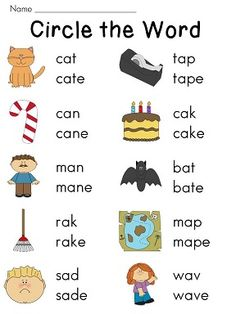 Silent E worksheets...change to beginning letter sound?