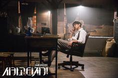 Yoo Ah In stills from Chicago Typewriter Movie List, I Movie, Korean Drama 2017, Yoo Yeon Seok, Sungkyunkwan Scandal, Imaginary Boyfriend, Yoo Ah In, Kdrama Memes, The Secret History