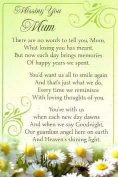 """Missing you mum"" Graveside Bereavement Memorial Cards (a) VARIETY You Choose Mum Poems, Mother Poems, Happy Mother Day Quotes, Mother Quotes, Mom Quotes, Poems For Mums, Daughter Poems, Deep Quotes, Poetry Quotes"