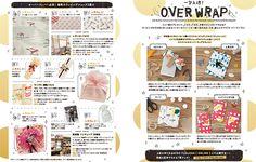 Placemat Design, Craft Packaging, Portfolio Layout, Fukuoka, Type Setting, Editorial Design, Layout Design, Afro, Paper Crafts