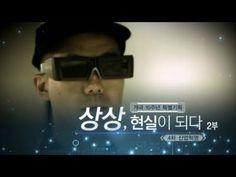 상상, 현실이 되다 - 4차 산업혁명 1부 / YTN 사이언스 - YouTube Sunglasses Women, Future, Future Tense
