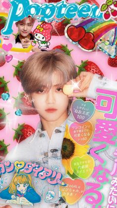 Image uploaded by ♥️. Find images and videos about pink, kawaii and pastel on We Heart It - the app to get lost in what you love. kpop jaemin 4 popteen discovered by ♥️ on We Heart It Bts Poster, Wall Prints, Poster Prints, Popteen, Kpop Posters, Japon Illustration, K Wallpaper, Nct Dream Jaemin, Na Jaemin