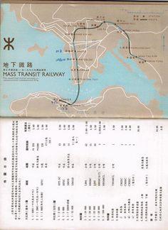 (非廢墟)當年工務司署出版的街道圖尾頁印有施工中觀塘綫各站的位置,當中未改名的車站大家仲有無印象?