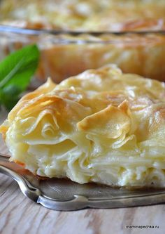 Achma recipe - Recipes of Caucasian cuisine Georgian Cuisine, Georgian Food, Russian Desserts, Russian Recipes, How To Cook Kale, Good Food, Yummy Food, Cooking Recipes, Healthy Recipes