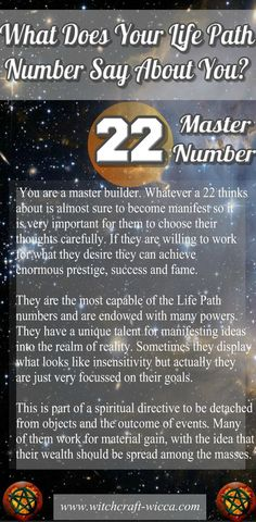 Life Path Number 22 | #numerology #lifepaths #lifepath22 | #Numerology I #MasterNumber22 I Numerology compatible numbers, life path number compatibility, #Free Numerology compatibility test