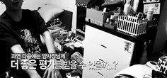 Minho from Winner