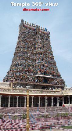 Madurai Meenakshi Temple 360 view  http://www.dinamalar.com/360_view_detail.asp?id=272