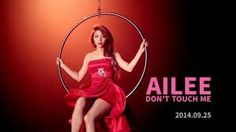 Ailee releases ill show you mv ft mblaqs go invitation more information stopboris Image collections