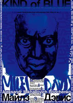 If Miles Davis met Rodchenko - Jisuke Matsuda
