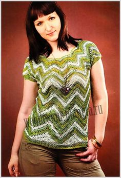 crochet top with green zigzag photo