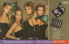 The Most Unforgettable Women in the World Wear Revlon.  Jerry Hall and Estelle's hair.
