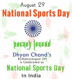 Celebrate this National Sports Day by giving Sports Gifts http://is.gd/SportsGifts