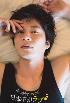 Japanese Male, Hot Guys, Singer, Actresses, Poses, Actors, Celebrities, People, Libros