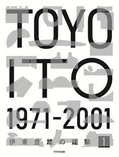 Japanese Book Cover: Toyo Ito 1971–2001. Naoki Sato and Masataka Kikuchi (ASYL). 2013 | The Gurafiku archive of Japanese graphic design is a collection of visual research surveying the history of graphic design in Japan.