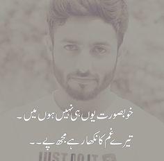 Urdu Poetry By sarwar Mughal  #urdupoetry #urdu #sarwarmughal