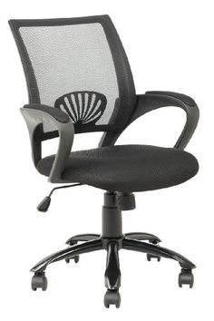 """Hope McMahan commented """"great chair"""""""