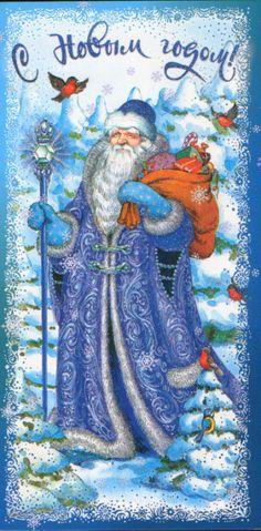 Gallery.ru / Фото #24 - Новогодние открытки иллюстратора Марины Федотовой - ladushka333