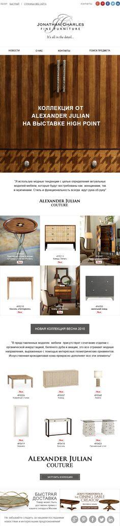 Dressed to suite #jonathancharles #Furniture #InteriorDesign #decorex #hpmkt #alexanderjulian