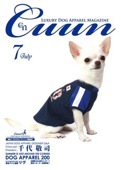 Cuun -Luxury Dog Apparel Magazine- 2012