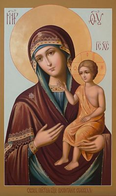 Religious Images, Religious Icons, Religious Art, Mary Magdalene And Jesus, Mary And Jesus, Jesus Mother, Blessed Mother Mary, Mozart Requiem, Church Icon