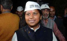 राखी बिड़ला पर कसा चुनाव आयोग का शिकंजा  #RakhiBirla #ElectionCommission #Notice #AAP