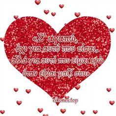 Λόγια αγάπης...και σε εικόνες - eikones top Greek Quotes, Deep Thoughts, Picture Quotes, Qoutes, Messages, My Love, Happy, Cards, Pictures