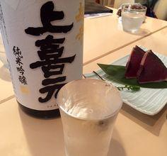 上喜元で上機嫌、寒いか… おいしいです。すっきり、芳醇! 山形のお酒。