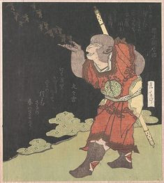 Monkey Juggler  Yashima Gakutei  (Japanese, 1786?–1868)  Period: Edo period (1615–1868) Date: probably 1812 Culture: Japan Medium: Polychrome woodblock print (surimono); ink and color on paper