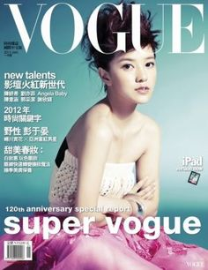 Vogue-Taiwan-January-2012-Amber-Kuo-Cover-Photographed-by-Shao-Ting-Kuei.jpg