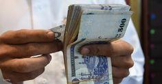 السعودية تبحث أول اقتراض من السوق الدولية - سكاي نيوز عربية