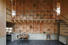 Gallery of Eaves House / mA-style architects - 4