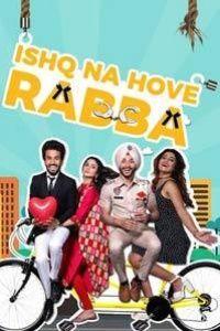 Download Free Latest Punjabi Movies Movies Online 2018 page