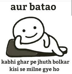 The Best 26 Funny Pictures Of 2019 Funny Friendship Quotes, Best Friend Quotes Funny, Funny Attitude Quotes, Funny Baby Quotes, Cute Quotes, Funny Jokes In Hindi, Jokes Pics, Some Funny Jokes, Really Funny Memes