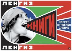 Rodchenko foi um dos artistas mais versáteis do Construtivismo. A maioria do seu trabalho como designer gráfico, foi dedicado à promoção da causa revolucionária. O uso da fotomontagem, de layouts tipográficos de grande impacto e de superfícies coloridas homogéneas resultaram em trabalhos memoráveis.