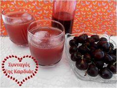 ΣΥΝΤΑΓΕΣ ΤΗΣ ΚΑΡΔΙΑΣ: Κερασάδα - a very refreshing cherry drink Recipe Link, Cocktails, Drinks, Group Meals, Greek Recipes, Bon Appetit, Smoothies, Good Food, Food And Drink