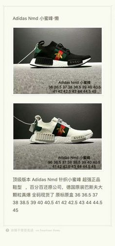 26c4384fe41e2 12 Best ADIDAS Nmd bee Gucci images