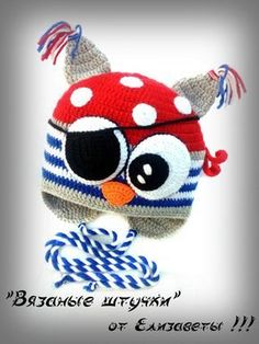 New crochet baby animals children ideas Crochet Baby Bonnet, Crochet Cap, Crochet Beanie, Knitted Hats, Crochet Character Hats, Crochet Hats For Boys, Baby Boy Hats, Crochet Blanket Patterns, Baby Knitting