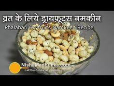 Dry Fruits Namkeen for Vrat - Shivratri vrat Recipe - YouTube