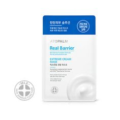 Atopalm Real barrier Extreme Cream Mask