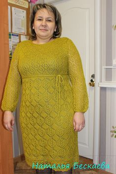 Fall Wardrobe, Crochet Clothes, Curvy Fashion, Crochet Projects, Knit Crochet, Plus Size, Knitting, Sweaters, Pictures